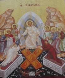 Christus auf Anstasis-Darstellung